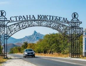 krymskaya-vesna-na-karadage